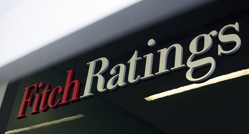 Логотип агентства Fitch Ratings, архивное фото