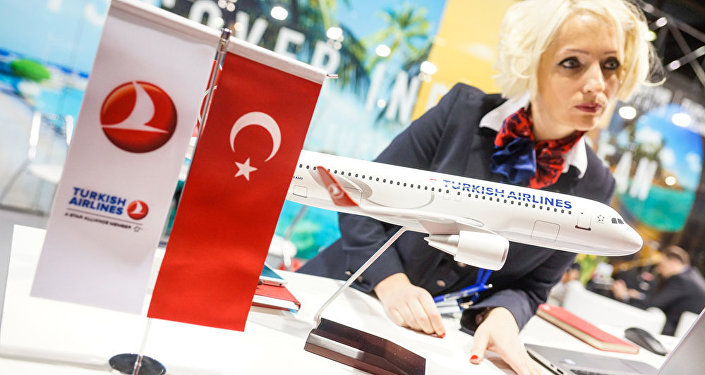 Стенд авиакомпания Turkish Airlines