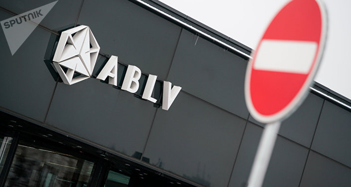 ABLV Bank logo