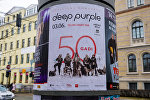 Плакат группы Deep Purple в Риге